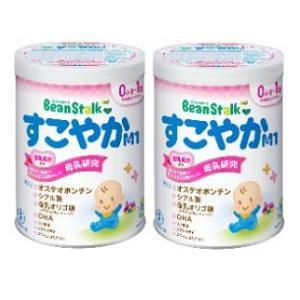 ビーンスタークすこやかM1大缶 2缶パック 休み 0ヶ月~1歳のお誕生日頃まで スコヤカM1800GX2 スノー ビーンスターク 公式ショップ