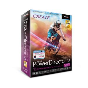 PowerDirector 18 Ultimate Suite 通常版 サイバーリンク ※パッケージ版
