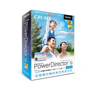 PowerDirector 18 Ultra 通常版 サイバーリンク ※パッケージ版