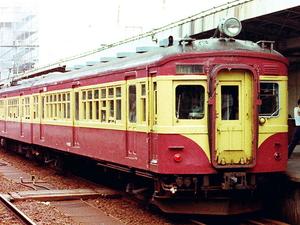 [鉄道模型]ワールド工芸 (HO) 16番 国鉄 クハ68 タイプA 車体組立キット