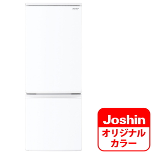 (標準設置料込)SJ-D17FJ-W シャープ 167L 2ドア冷蔵庫(ホワイト系) SHARP SJ-D17F-S のJoshinオリジナルモデル [SJD17FJW]