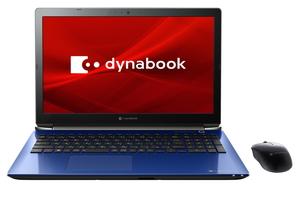 P1T4LPBL Dynabook(ダイナブック) 15.6型ノートパソコン dynabook T4 スタイリッシュブルー【2019年冬モデル】 [Celeron/メモリ 4GB/HDD 1TB/Microsoft Office]