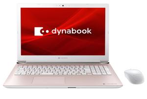P1T4LPBP Dynabook(ダイナブック) 15.6型ノートパソコン dynabook T4 フォーマルロゼ【2019年冬モデル】