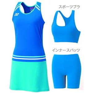 YO-20469-002-L ヨネックス レディース ワンピース(スポーツブラ・インナースパッツ付)(ブルー・サイズ:L) YONEX WOMEN'S GAME SHIRTS
