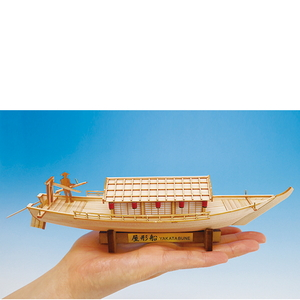 ミニ和船シリーズ 屋形船 ウッディジョー