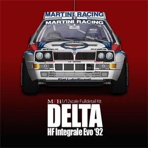 1/12 フルディティールキット DELTA HF Integrale Evo '92【K729】 モデルファクトリーヒロ