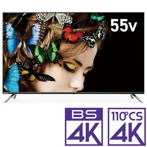 (標準設置料込_Aエリアのみ)OL55XD100 オリオン 55V型地上・BS・110度CSデジタル4Kチューナー内蔵 LED液晶テレビ (別売USB HDD録画対応) ORION XDシリーズ