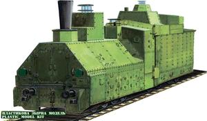 1/72 露・PR-43装甲蒸気機関車【UU72680】 ユニモデル