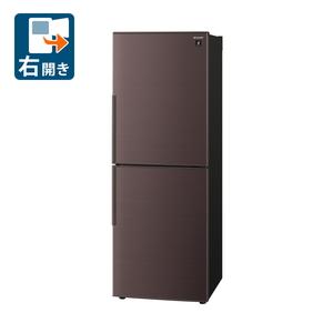 (標準設置料込)SJ-PD28F-T シャープ 280L 2ドア冷蔵庫(ブラウン系)【右開き】 SHARP プラズマクラスター冷蔵庫 [SJPD28FT]