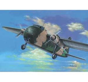 1/72 ブリストル 170 フレイター Mk.31【FLX72030】 フライ