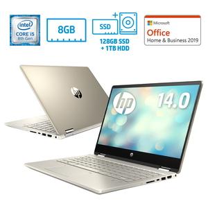 7QJ78PA-AAAE HP(エイチピー) 14.0型ノートパソコン HP Pavilion x360 14-dh0138TU モダンゴールド&ルミナスゴールド