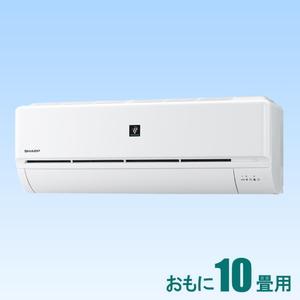 AY-L28D-W シャープ 【標準工事セットエアコン】(10000円分工事費込)高濃度プラズマクラスター25000搭載 おもに10畳用 (冷房:8~12畳/暖房:8~10畳) L-Dシリーズ (ホワイト系) [AYL28DWセ]