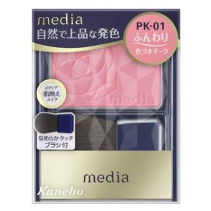 メディア ブライトアップチークN(PK-01)ピンク系  カネボウ MDBチ-クNPK01