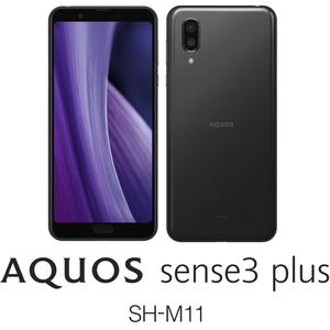 SH-M11-B(SENSE3+) SHARP(シャープ) AQUOS sense3 plus SH-M11(ブラック)- SIMフリースマートフォン [6インチ(IGZO) / メモリ 6GB / ストレージ 128GB]