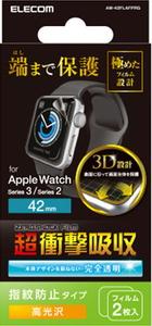 AW-42FLAFPRG エレコム Apple Watch 買収 42mm用 フルカバーフィルム 2枚入り 光沢 衝撃吸収 市販