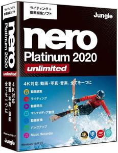 Nero Platinum 2020 Unlimited ジャングル ※パッケージ版