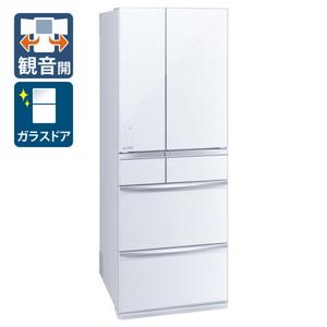 (標準設置料込)MR-MX57F-W 三菱 572L 6ドア冷蔵庫(クリスタルホワイト) MISTUBISHI MXシリーズ [MRMX57FW]