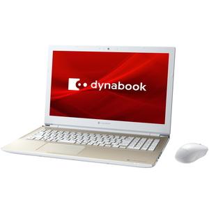 P1X6MPEG Dynabook(ダイナブック) dynabook X6 シリーズ(サテンゴールド) 15.6型ノートパソコン (Core i5/メモリ 8GB/SSD 256GB)Microsoft Office 2019付属
