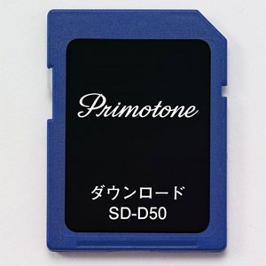 DS-50 プリモトーン