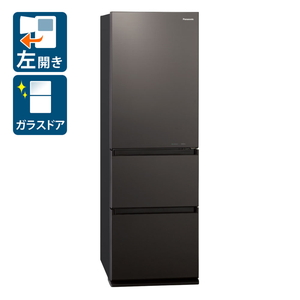 NR-C371GNL-T パナソニック 365L 3ドア冷蔵庫(ダークブラウン)【左開き】 Panasonic GNタイプ [NRC371GNLT]