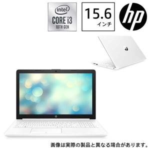9AJ75PA-AAAA HP(エイチピー) 15.6型ノートパソコン HP 15-da2021TU ピュアホワイト (i3/8GB/1TB)