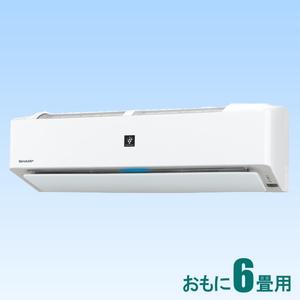 AY-L22H-W シャープ 【標準工事セットエアコン】(10000円分工事費込)高濃度プラズマクラスター25000搭載 おもに6畳用 (冷房:6~9畳/暖房:6~7畳) L-Hシリーズ (ホワイト系) [AYL22HWセ]