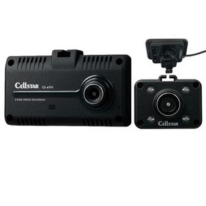 CS-41FH-30 セルスター 前方+車内対応 2カメラセパレートドライブレコーダー+GPSユニットセット CELLSTAR
