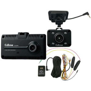 CS-41FH-30-10 セルスター ドライブレコーダー+GPSユニット+常時電源コードセット CELLSTAR