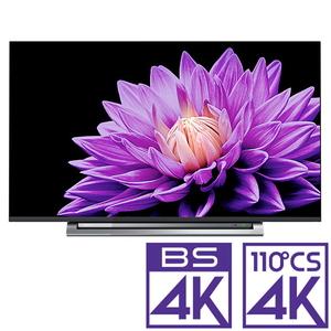 (標準設置料込_Aエリアのみ)43M540X 東芝 43型地上・BS・110度CSデジタル4Kチューナー内蔵 LED液晶テレビ (別売USB HDD録画対応)REGZA