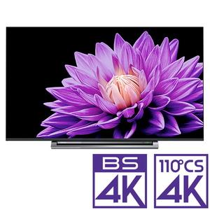 (標準設置料込_Aエリアのみ)50M540X 東芝 50V型地上・BS・110度CSデジタル4Kチューナー内蔵 LED液晶テレビ (別売USB HDD録画対応)REGZA【送料無料】