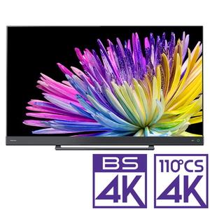 (標準設置料込_Aエリアのみ)50Z740X 東芝 50V型地上・BS・110度CSデジタル4Kチューナー内蔵 LED液晶テレビ (別売USB HDD録画対応)タイムシフトマシンREGZA