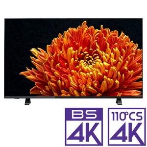 (標準設置料込_Aエリアのみ)43C340X 東芝 43型地上・BS・110度CSデジタル4Kチューナー内蔵 LED液晶テレビ (別売USB HDD録画対応)REGZA