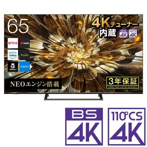 (標準設置料込_Aエリアのみ)65S6E ハイセンス 65V型地上・BS・110度CSデジタル4Kチューナー内蔵 LED液晶テレビ (別売USB HDD録画対応) Hisense UHD TV 4K