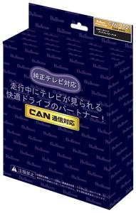 CTN-102 フジ電機工業 フリーテレビング トヨタ/ダイハツ車用(オートタイプ) Bullcon ブルコン Free TVing