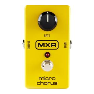 【超歓迎】 M148 MXR マイクロコーラス Micro Chorus, アウトレットコンビニ d26a9fd4