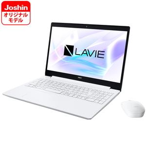 PC-NS500RAW-J NEC LAVIE Note Standard NS500/RAW-J カームホワイト【Joshinオリジナル】 15.6型ノートパソコン(Core i5/メモリ 8GB/SSD 512GB+HDD 約1TB)Microsoft Office 2019付属