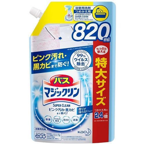 バスマジックリン 泡立ちスプレー [宅送] スーパークリーン 保障 香りが残らないタイプ バスMSCカオリノコラナイスパウト 花王 つめかえ用 820ml