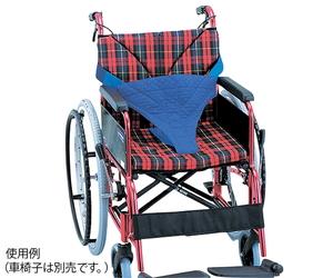 0-9602-01 アズワン 0960201 車椅子用安全ベルト メーカー再生品 日本メーカー新品