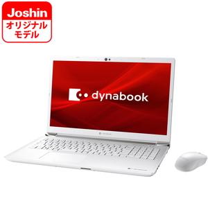 P1E8MJBW Dynabook(ダイナブック) dynabook E8 リュクスホワイト【Joshinオリジナル】 16.1型ノートパソコン (Core i7/メモリ 8GB/SSD 512GB+HDD 1TB)Microsoft Office 2019付属