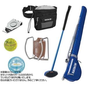 HAC-BH1454-27 ハタチ グラウンドゴルフ 7点セット(ブルー) HATACHI GG応援セット