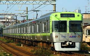 [鉄道模型]グリーンマックス (Nゲージ) 30895 京王1000系(5次車・ライトグリーン)5両編成セット(動力付き)