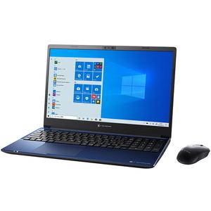 P1C8MPBL Dynabook(ダイナブック) dynabook C8 スタイリッシュブルー 15.6型ノートパソコン (Core i7/メモリ 16GB/SSD 512GB)Microsoft Office Home & Business 2019付属
