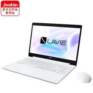 PC-NS700RAW-J NEC LAVIE Note Standard NS700/RAW-J カームホワイト【Joshinオリジナル】 15.6型ノートパソコン (Core i7/メモリ 8GB/SSD 512GB+HDD 1TB)Microsoft Office 2019付属