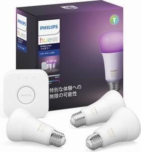 PLH27CS フィリップス LED電球 レフ形 800lm フルカラー 電球×3個 スターターセット 人気ブランド 在庫一掃 Hue ブリッジセット Philips