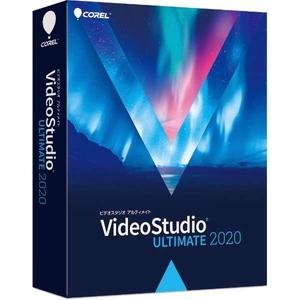 VideoStudio Ultimate 2020 コーレル ※パッケージ版