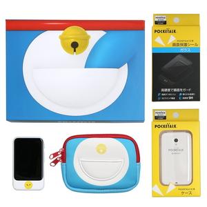 PTSGD ソースネクスト ポケトークS 通訳 + カメラ翻訳機 グローバル通信SIM(2年)付き(ドラえもんEdition 特別セット) Sourcenext POCKETALK S