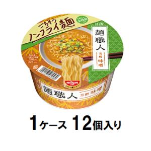 マーケティング 日清麺職人 味噌 96g ニツシンメンシヨクニンミソ96GX12 専門店 日清食品 1ケース12個入