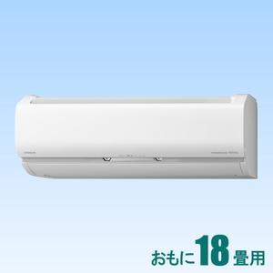 RAS-S56K2-W 日立 【標準工事セットエアコン】(18000円分工事費込) 白くまくん おもに18畳用 (冷房:15~23畳/暖房:15~18畳) Sシリーズ 電源200V (スターホワイト) [RASS56K2Wセ]