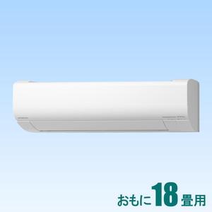 RAS-W56K2-W 日立 【標準工事セットエアコン】(18000円分工事費込) 白くまくん おもに18畳用 (冷房:15~23畳/暖房:15~18畳) Wシリーズ 電源200V (スターホワイト) [RASW56K2Wセ]