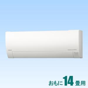 RAS-G40K2-W 日立 【標準工事セットエアコン】(15000円分工事費込) 白くまくん おもに14畳用 (冷房:11~17畳/暖房:11~14畳) Gシリーズ 電源200V (スターホワイト) [RASG40K2Wセ]